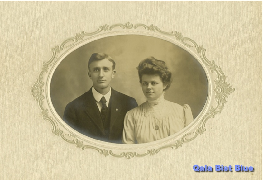 Alfin Backlund and Maude Lee Cline (Backlund)