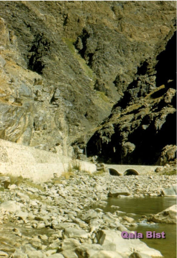 First Bridge going east in the Kabul River Gorge - 1958