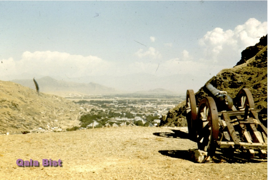Looking toward Kabul from the noon cannon - 1958