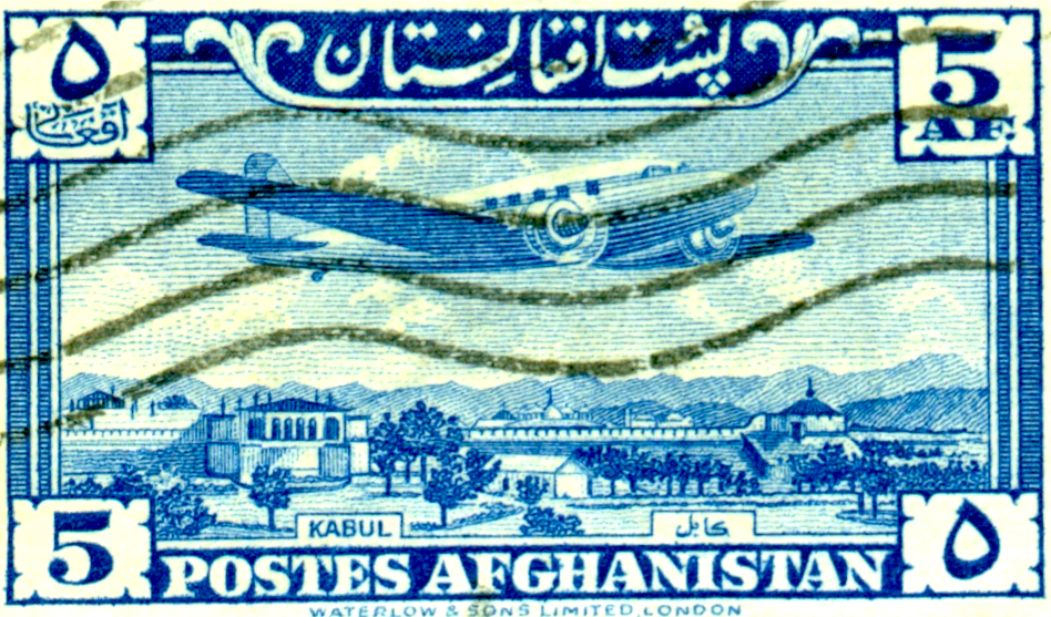 DC-3 over Kabul, Afghanistan - Afghanistan stamp circa 1958, printed in Great Britain