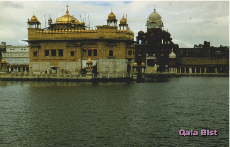 Golden Temple - Amritsar, India - September 1958