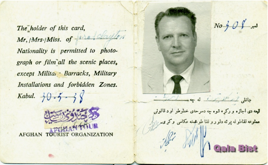 Photo permit for Afghanistan - 1958